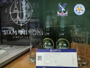 Tickets to Leicester City vs Crystal Palace on February 23th